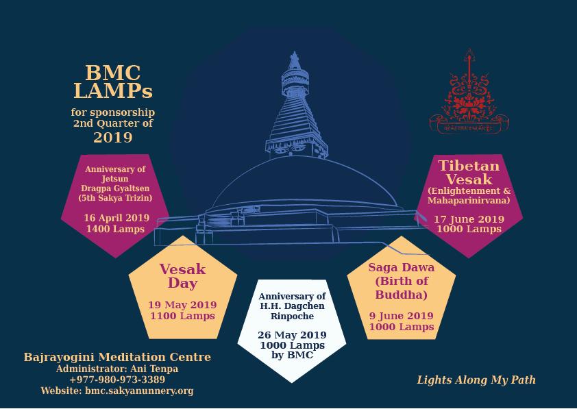BMC Lamp Offerings for Sponsorship - 2nd Quarter of 2019. Selected dates for lamp-lighting.